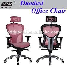 ergonomic computer desk chair 2016 the luxurious professional executive computer office desk