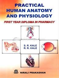 Human Physiology And Anatomy Book Buy Practical Human Anatomy U0026 Physiology 1st Year Diploma Pharmacy