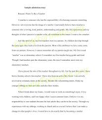 sample essay letter cover letter example of college essay good example of a college cover letter examples of an essay for college application drugerreport web example sample essays common app