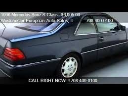 mercedes s500 1996 1996 mercedes s class s500 coupe for sale in westches
