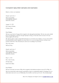Sample Formal Letter Template by 3 Complaint Letter Template Budget Template Letter
