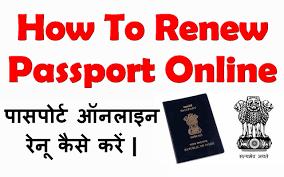 how to renew passport online in india passport renewal procedure