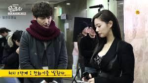 free download film drama korea emergency couple emergency couple movie online child play 6 curse of chucky imdb