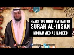 download film umar bin khattab youtube heart soothing recitation surah al insan mohammed