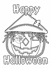free coloring pages halloween printable kids within page shimosokubiz kindergarten printable halloween