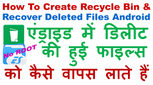 recover deleted photos android without root how to create recycle bin recover deleted files apps on android