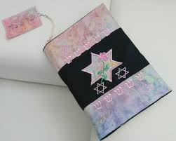 siddur covers siddur cover designs front siddur covers craft