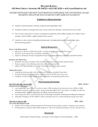 resume template for retail cover letter retail resume