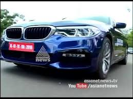 bmw 5 series 530d m sport for sale bmw 5 series 530d m sport price in india review mileage