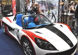 wish upon the pleiades car tokyo manga deep walker 004 u2013 silent manga audition