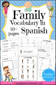 free printable family tree in spanglish schoolhouse