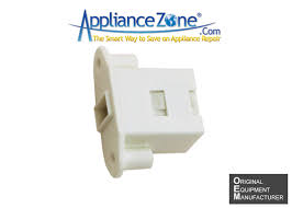 Frigidaire Laundry Pedestal 137006200 Frigidaire Pedestal Door Latch Appliance Zone