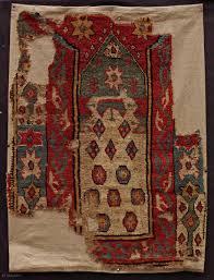 Arabesque Rugs Early Archaic Manastir Prayer Rug Fragment 1 00 X 1 27 M Click
