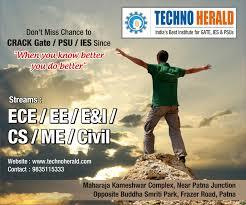 best gate preparation in patna u2013 techno herald