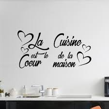 sticker citation la cuisine est le coeur de la maison stickers