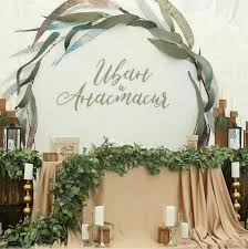 wedding backdrop on a budget 249 best sweetheart table images on sweetheart table