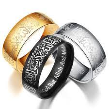 muslim wedding ring muslim islamic shahada arabic god messager ring simple ebay