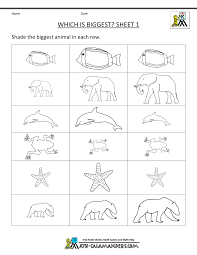 kindergarten activities big and small size worksheets bigger smaller or the same size