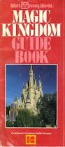 Disney World Map Magic Kingdom by Magic Kingdom Park Map 1986