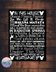 house rules design ideas disney house rules sign we do disney decor art print canvas