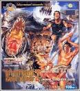 VCD TIGA109 ภาพยนตร์ไทย(เก่าในอดีต)เรื่อง ไกรทอง 2 (บรรจุซอง 2 ...