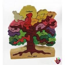 etb 3d prophets tree puzzle the date palm