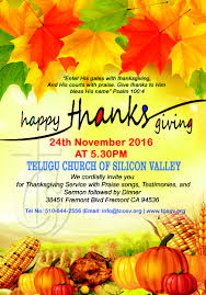 a psalm of thanksgiving telugu church of silicon valley christ centered church in