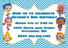 drive in movie birthday invitations a u2013 ian u0026 lola design