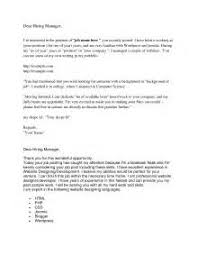 cover letter for the post of english teacher cold call cover