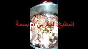 bassma cuisine om bassma 1
