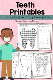 teeth printables for preschool and kindergarten dental health