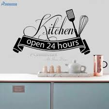 home decor hours open 24 hours kitchen wall stickers vinyl home decor art decals