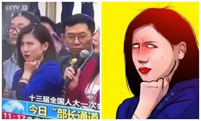 Rainy Chinese Girl Meme - the lianghui question asking bitch incident eye rolling