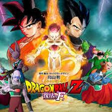 imagenes de goku la resureccion de frizer dragon ball z la resurrección de freezer soundtrack by facundo