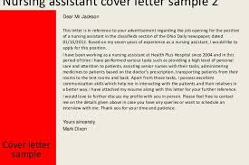 nursing assistant cover letter sample best template collection