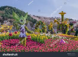 everland resort seoul korea 17 april stock photo 281046827
