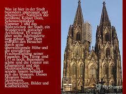 größte stadt deutschlands fläche презентация на тему köln köln ist nach einwohnern die