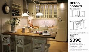 cuisine bodbyn ikea cuisine élégant image cuisine blanc cassé ikea s de design d