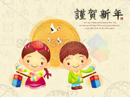 korean new year card stock illustration of korean traditional clothes grabbed the boy