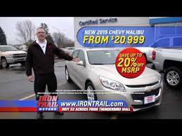 black friday car sales chevrolet black friday sale iron trail chevrolet in virginia