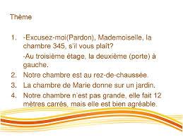 s駱arer une chambre en deux le français 基础法语二黄菊 ppt
