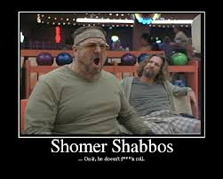Big Lebowski Meme - i don t blog about poker on shabbos cardplayer lifestyle
