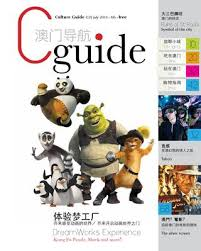 3鑪e bureau label culture guide july 2013 by cguide macau issuu