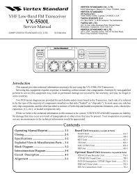 vertex standard vx 5500l service manual
