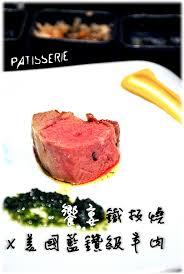 cuisine fran軋ise 永康餐酒館 o steak歐牛排 東門美食 永康街牛排推薦 18oz菲力x經典調