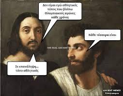 Ancient Memes - 6 303 45 the real ancient memes