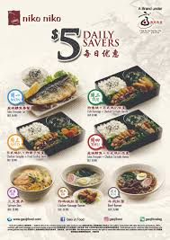 promo cuisine leroy merlin cuisine wele to gao ji food promotions promotion