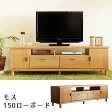 Country Style Tv Cabinet Atom Style Rakuten Global Market Tv Stand Lowboard Nordic