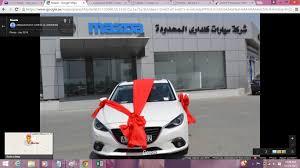 mazda company galadari automobiles company llc new cars carnity