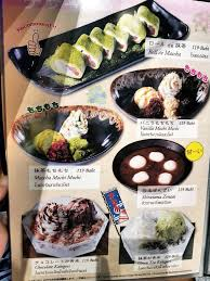 service de cuisine ร ป ร าน tsubohachi express the portal impact arena wongnai